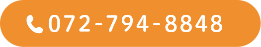 072-794-8848